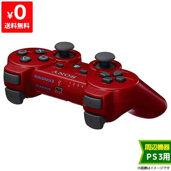 【送料無料】PS3プレステ3ワイヤレスコントローラー純正デュアルショック3赤ディープ・レッド【中古】