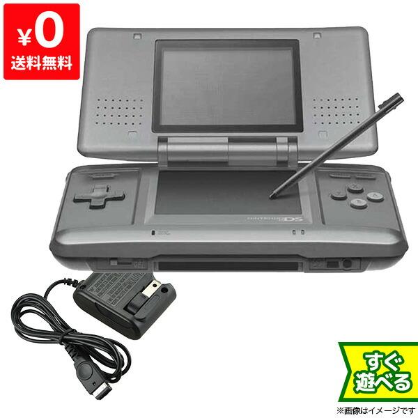 DS ニンテンドーDS グラファイトブラックNTR-S-ZKKA 本体 すぐ遊べるセット Nintendo 任天堂 ニンテンドー 中古 4902370509885 送料無料 【中古】