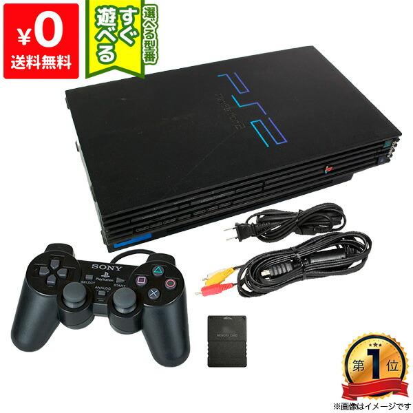 送料無料PS2プレステ2本体コントローラーメモリーカード付きすぐ遊べるセット