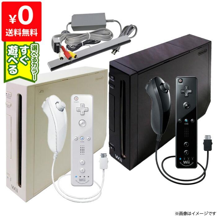 【送料無料】Wii本体リモコンプラスすぐ遊べるセット選べるカラー【中古】