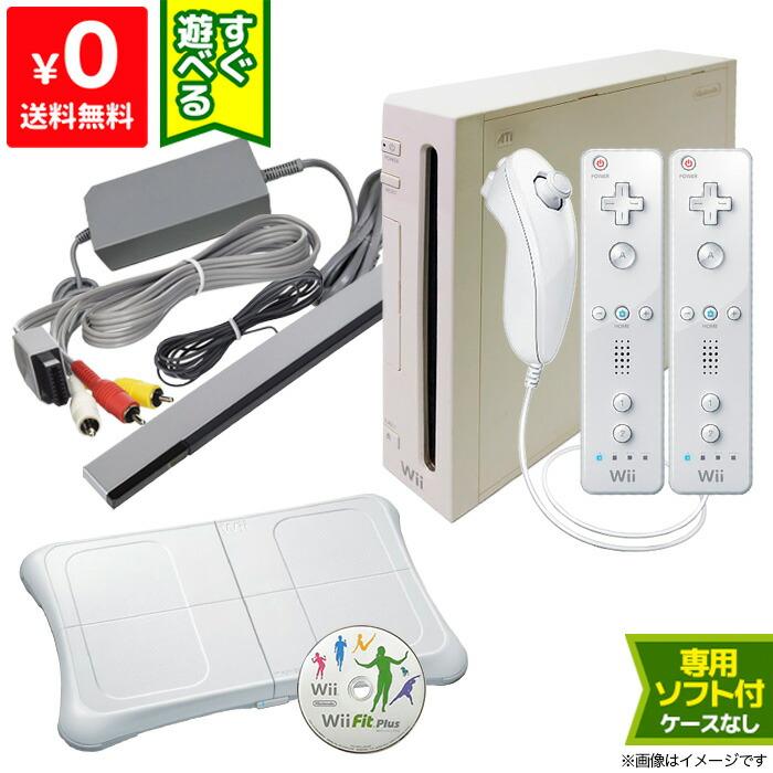 【送料無料】Wii本体バランスボードフィットプラスWiiリモコン追加遊んでダイエット一式お得パックすぐ始めるWiiFitPlusシロ【中古】