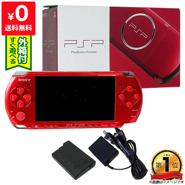 PSP3000ラディアント・レッド(PSP-3000RR)本体完品外箱付きPlayStationPortableSONYソニー送料無料【中古】