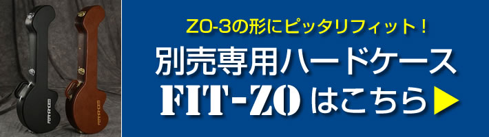 FIT-ZO