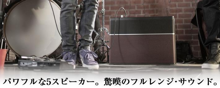 line6 amplifi 150 ファームウェア