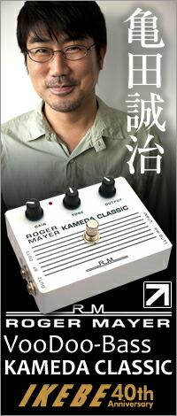 VooDoo-Bass KAMEDA CLASSIC