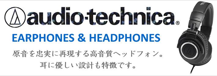 原音を忠実に再現する高音質ヘッドフォン。耳に優しい設計も特徴です。