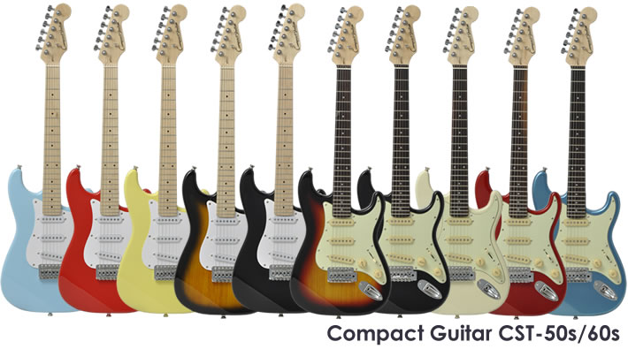 Compact Guitar cst