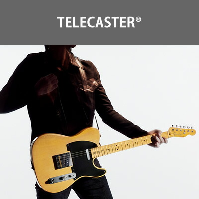 TRADITIONAL TELECASTERS