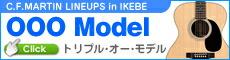 OOO Model