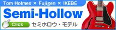 THC Semi Hollow