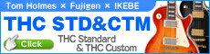 THC Standard/Custom