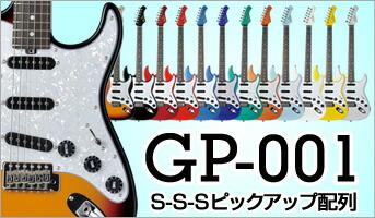 GP-001