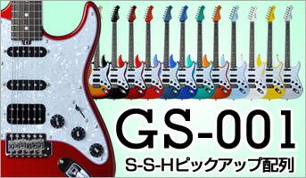 GS-001