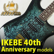 IKEBE 40TH