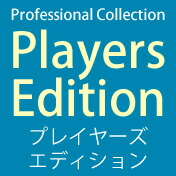 Players Edition