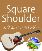 Square Shoulder