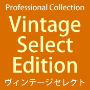 Vintage Select Edition