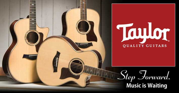 Taylor Guitars Step Forward. Music is Waiting