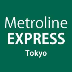 Metroline Express