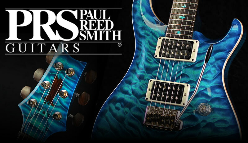 PRS / Paul Reed Smith