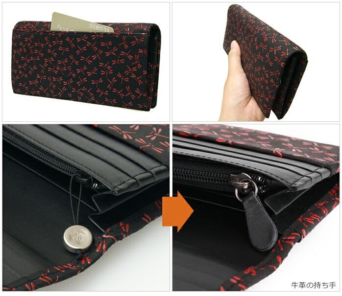 0e55ec7ed807 池田屋ネット通販で売れ筋の長財布、2308束入れ。札入れと小銭入れ、カードポケット等、必要な機能が全部ついているお財布です。シンプルで大きすぎずスッキリとした  ...
