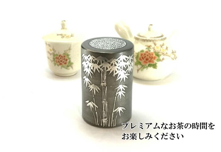 【BSイッピン】薩摩錫器(さつますずき)タンブラーや茶壺