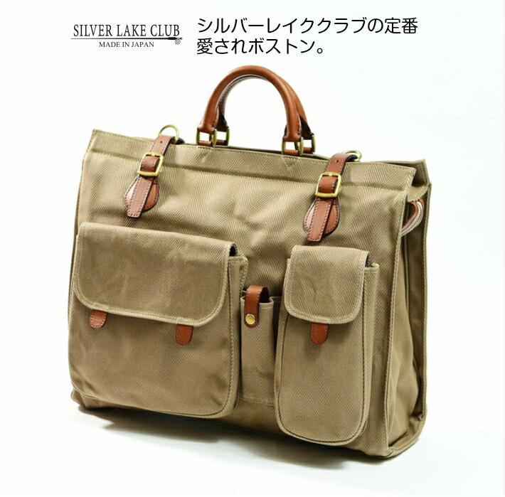 adcc948f7682 シルバーレイククラブの定番ヘリンボーンの愛されボストンバッグ。 使い勝手のよい前ポケットがついたボストンバッグ で、1泊~2泊の旅行や出張などに最適のサイズ。