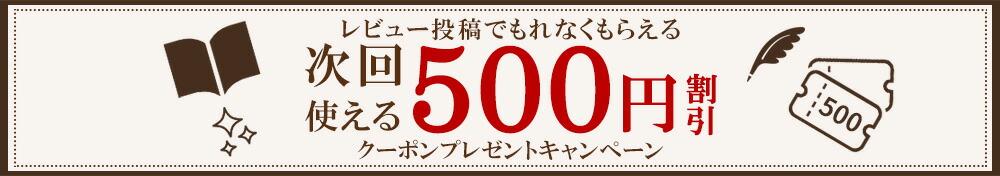 IKETEI VILLA TOKYO 6周年イベント