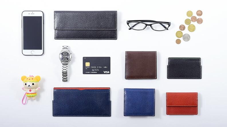 スケール財布