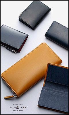 ジョセフ財布