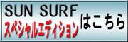 http://item.rakuten.co.jp/iki-iki-ikiya/c/0000000104