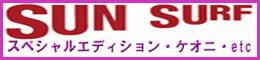 https://item.rakuten.co.jp/iki-iki-ikiya/c/0000000274/