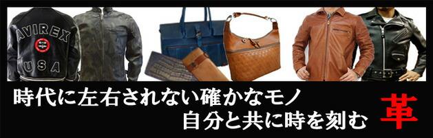 https://item.rakuten.co.jp/iki-iki-ikiya/c/0000000118/
