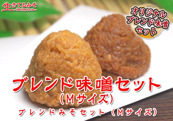 2,000円ブレンドセット