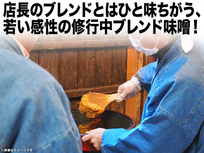 """見習いブレンド""""盛夏仕込み"""""""