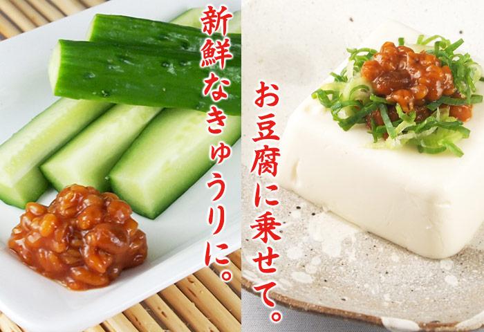 もろみ味噌