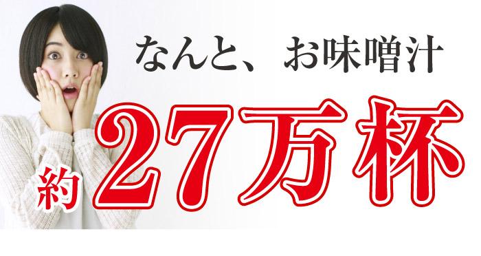 1000円ポッキリ お試しセットDX