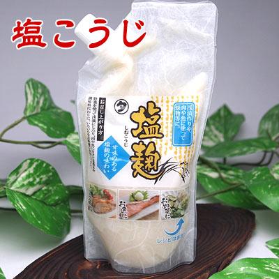 塩麹(しおこうじ)
