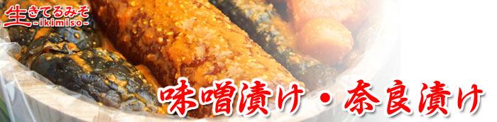 懐かしい味のお惣菜