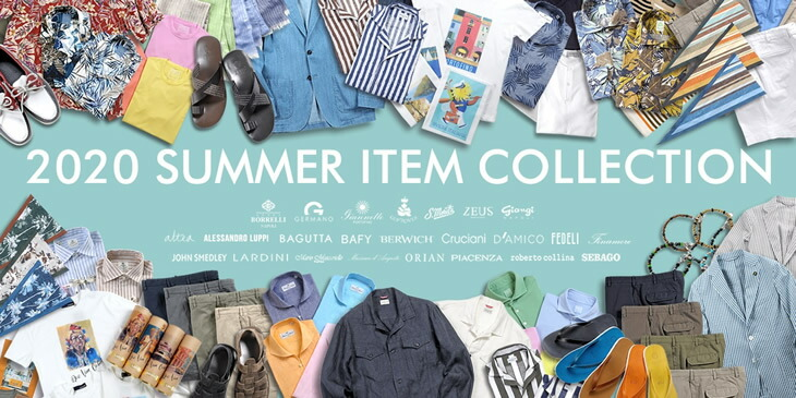 2020 SUMMER ITEM COLLECTION