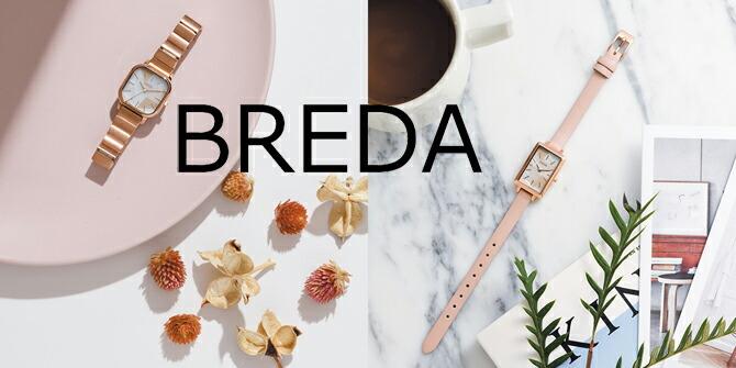 ブレダ(BREDA)