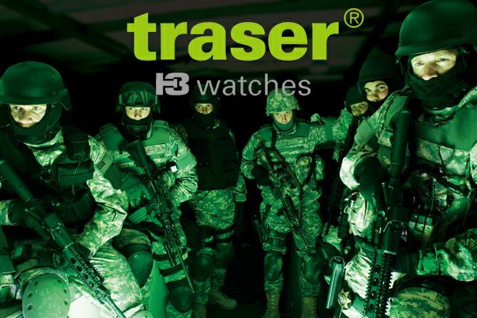 トレーサー(traser)