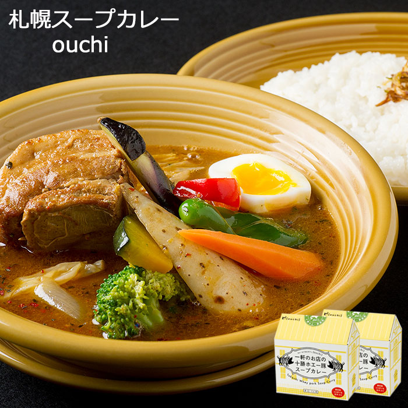 ouchi スープカレー
