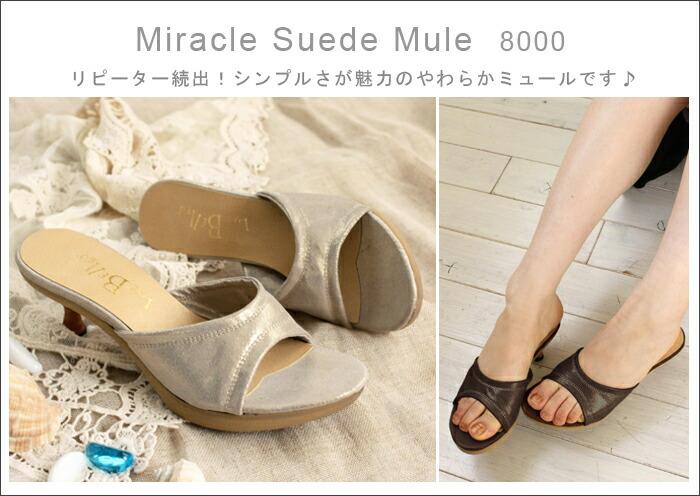 【楽天市場】ヒールサンダル・ミュール \u003e サンダルS8000:やさしい靴工房 Belle and Sofa