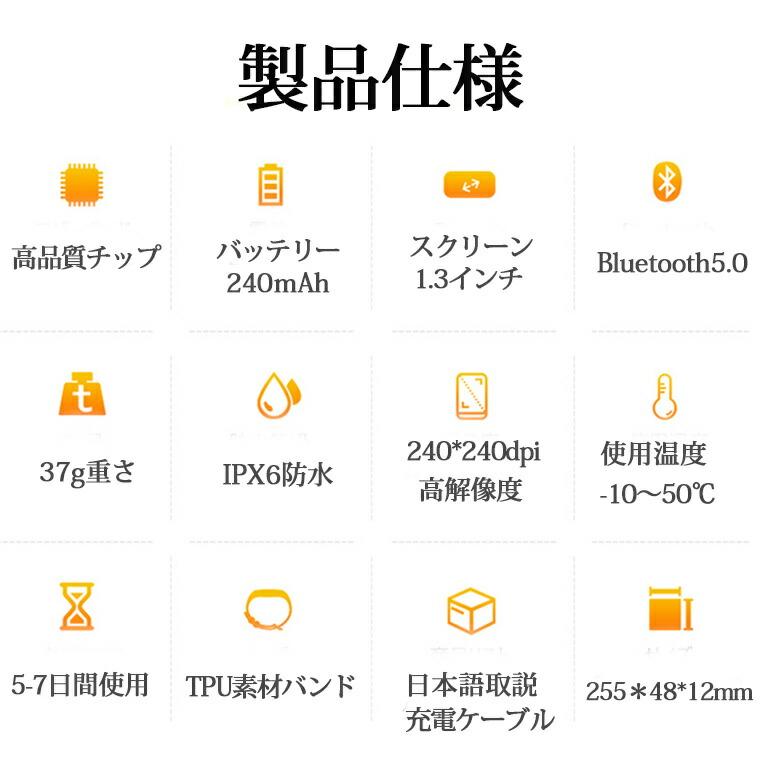 IP67防水 着信通知 日本語対応