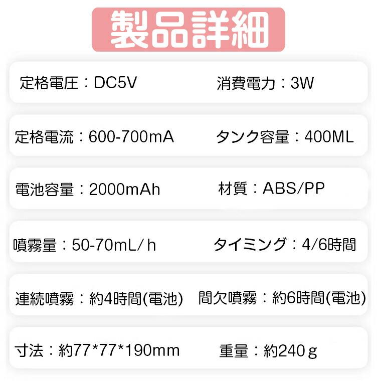 加湿器 超音波 大容量