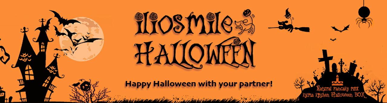 iliosmile Halloween