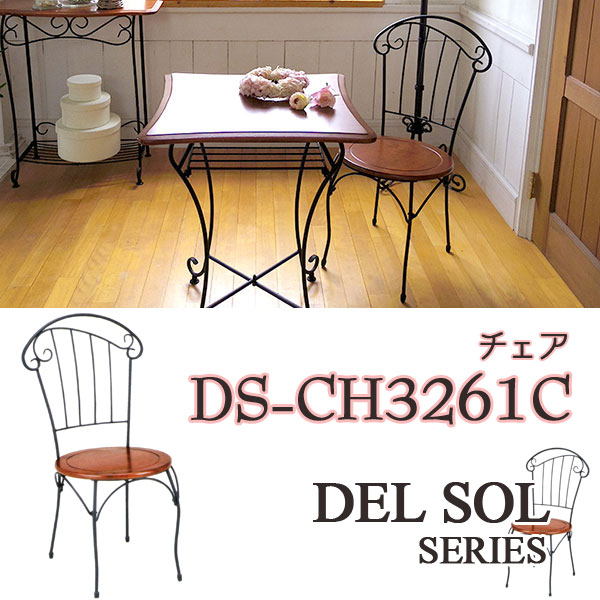 DS-CH3251C
