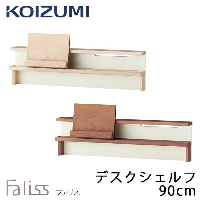 FLA-910MO/FLA-970WO
