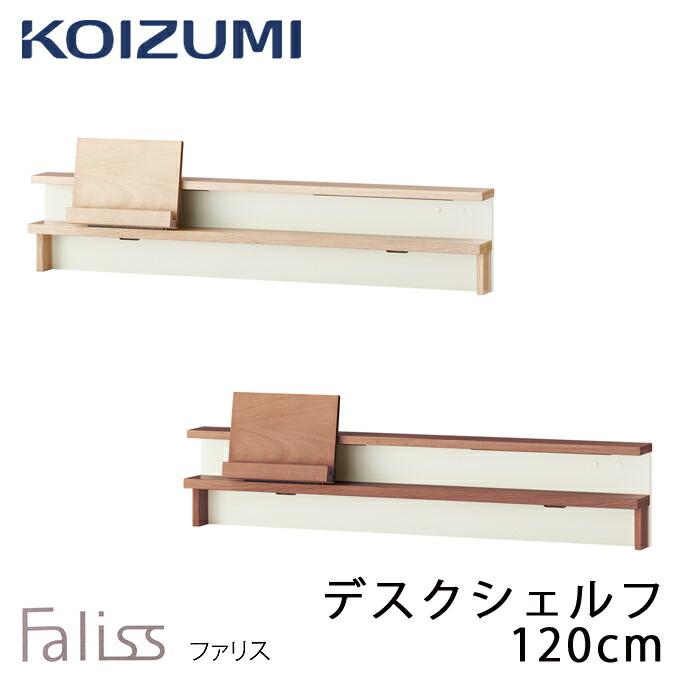 FLA-912MO/FLA-972WO